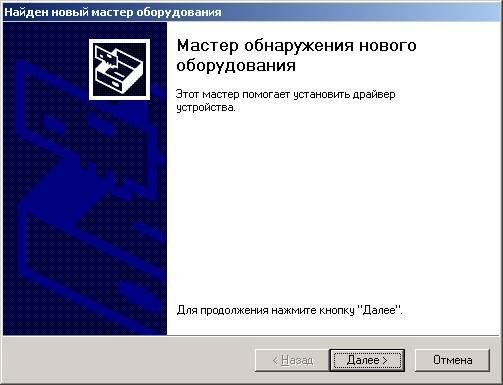 Ик Драйвера Windows 2000